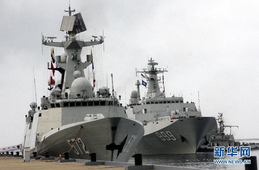 ギリシャ海軍艦艇一覧 - List of...