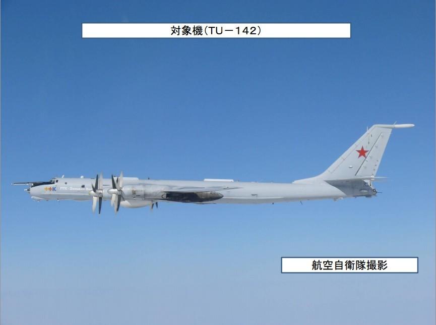 露軍用機が日本の領空を侵犯 海...