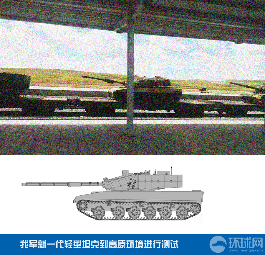 http://images.china.cn/attachement/jpg/site1004/20130702/0019b91ecbef133c74742f.jpg