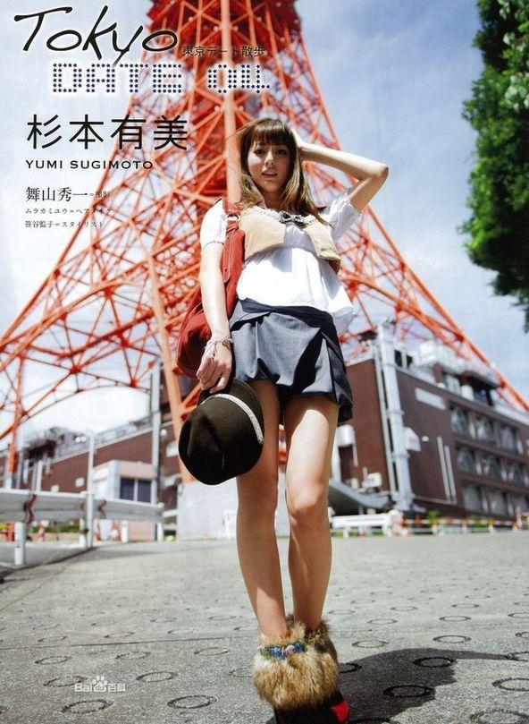日本「プレイボーイ」人気モデル...