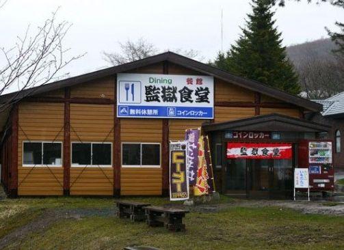 刑務所の食事を提供する日本のレストランコメントコメント数:0最新コメント一覧同コラムの最新記事コラム一覧