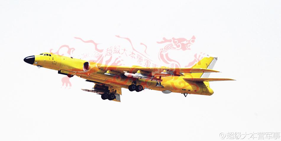 戦略爆撃機の画像 p1_16