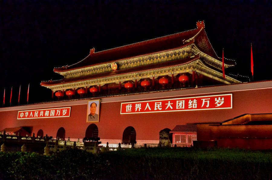 国慶節 秋日和にある北京の天安...