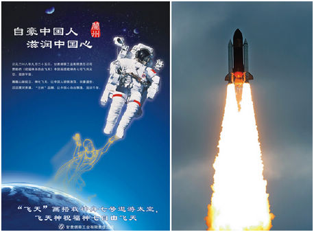 中国の宇宙事業、新指導部の「中国の夢」の象徴に