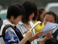 383プランが示す改革の提案 国民の声を反映