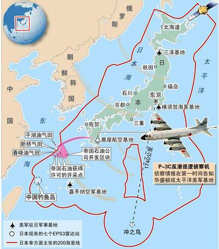 日本の防空識別圏_中国網_日本語
