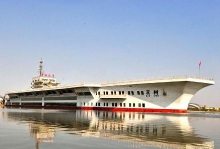 「中海空母」、1億8000万元で落札