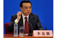 李克強総理「腐敗はゼロ容認で厳罰に」