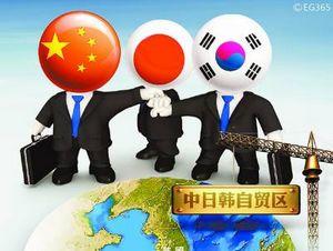 中日韓FTA第4回会合 関税撤廃品目が焦点