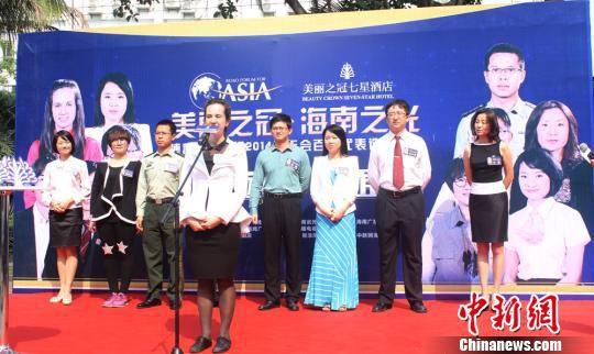 ボアオ・アジア・ホーラム2014年年次総会 一般代表10強を選出