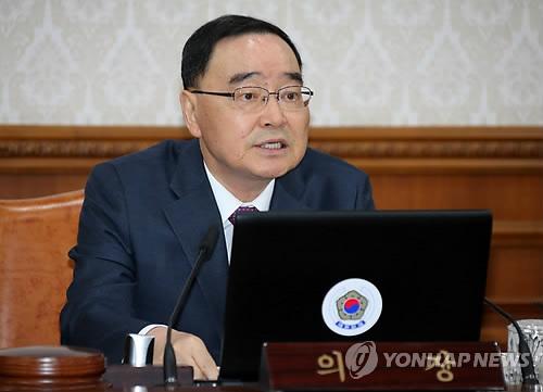 韓国首相が訪中しボアオフォーラムに出席 李克強総理と会談へ