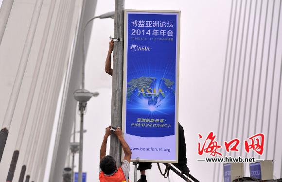 750以上の電飾看板が海口に登場 ボアオフォーラムのムード高める