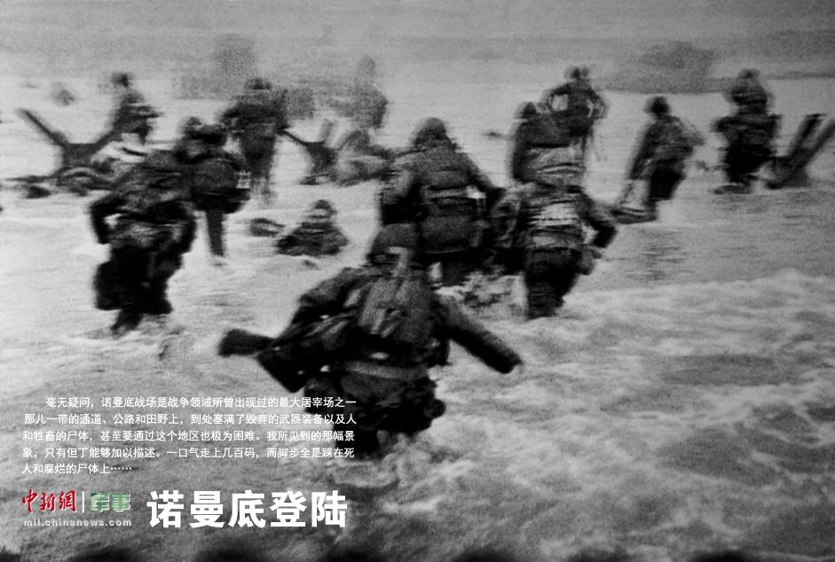诺曼底登陆70周年:老照片再现世界最大登陆战