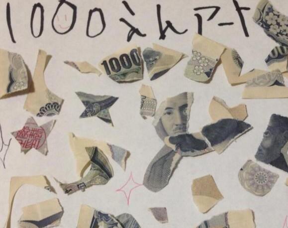 日本の7歳の「大金持ち」 1000円...