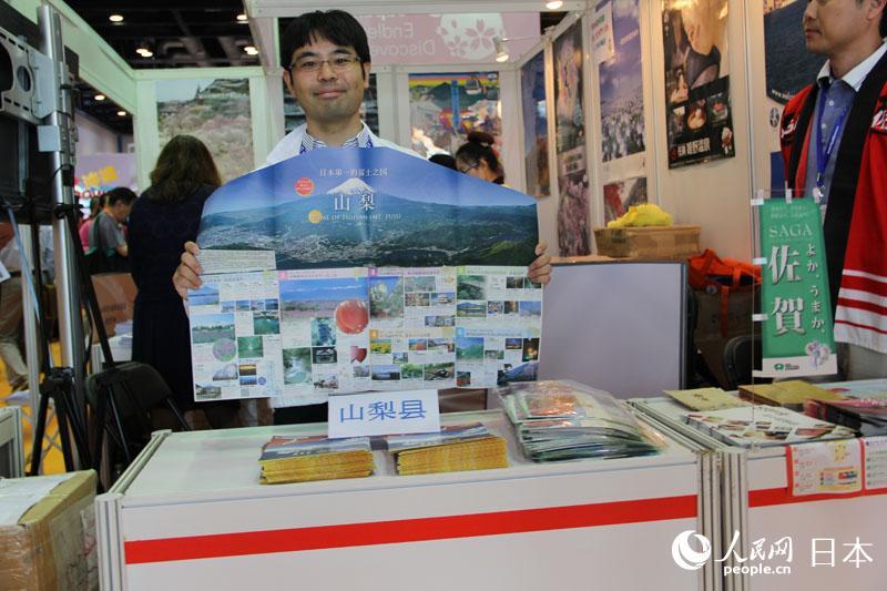 日本の機関が北京旅行博に出展 ...
