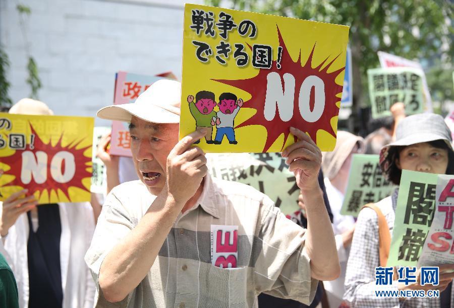 集団的自衛権行使容認、反対求め数百人がデモコメント
