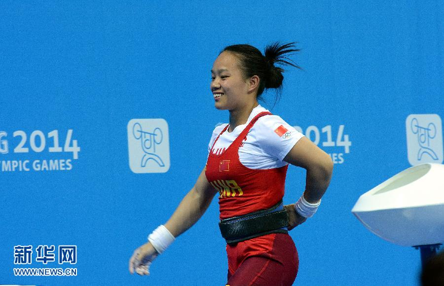 南京ユースオリンピック