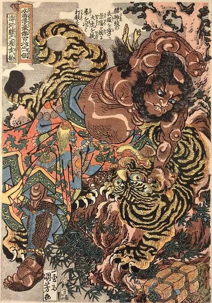 浮世絵師の歌川国芳が描いた水滸伝の登場人物コメントコメント数:0最新コメント一覧同コラムの最新記事コラム一覧