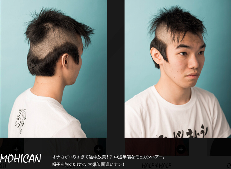 お腹が減るあまり変なヘアスタイルに」スニッカーズの宣伝が