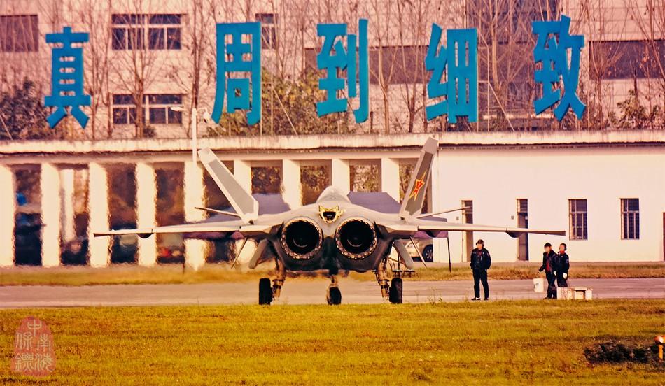 J 20 (戦闘機)の画像 p1_21