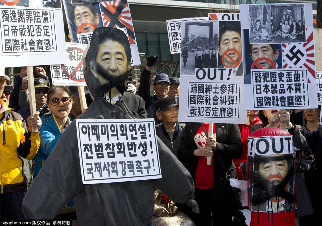 http://images.china.cn/attachement/jpg/site1004/20150402/c03fd54ab89f16873bb00d.jpg