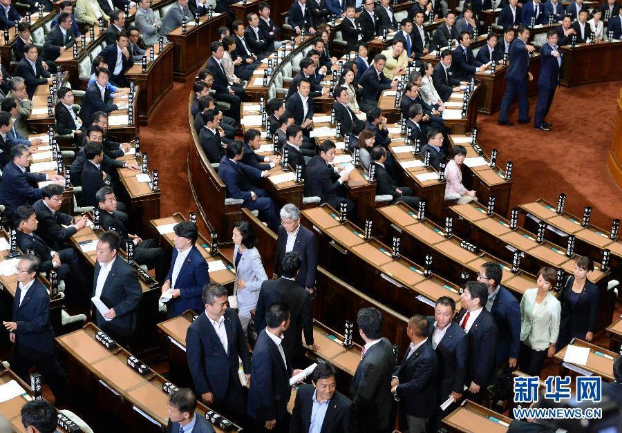 (XHDW)(1)日本国会众议院通过新安保法案