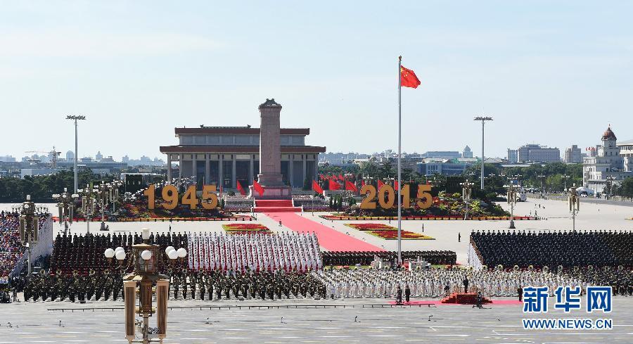 中国、抗日戦争勝利70周年記念式典を盛大かつ成功裏に開催