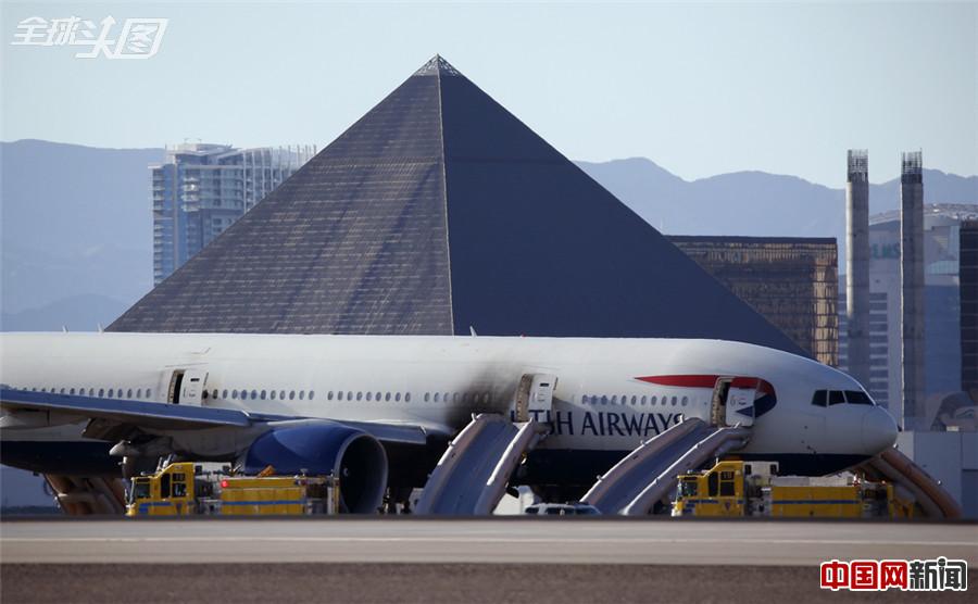 米国の空港で旅客機が出火、2人が軽傷コメント