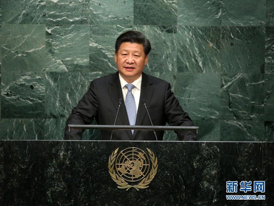 習近平主席、第70回国連総会の一般討論演説で演説コメント