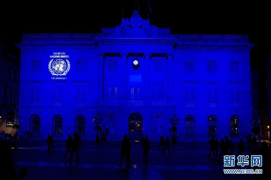 マーク 国連