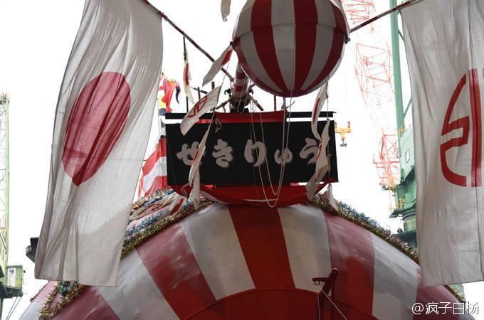 せきりゅう (潜水艦)の画像 p1_19