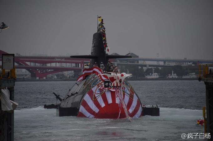 せきりゅう (潜水艦)の画像 p1_20