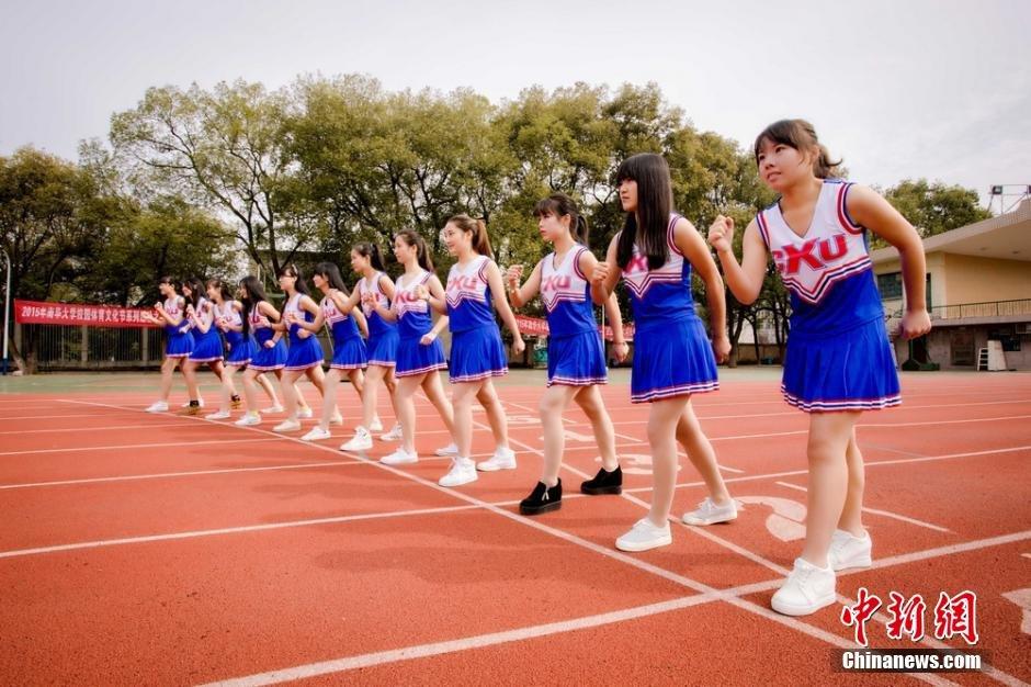 青春の活力の溢れる南華大学のチ...