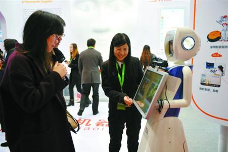 国内首个机器人科技成果转化平台在2015世界机器人大会上线