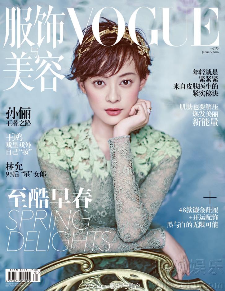 孫儷が花の子に変身 美しく柔らかい雰囲気_中国網_日本語 Victoria Beckham Dresses