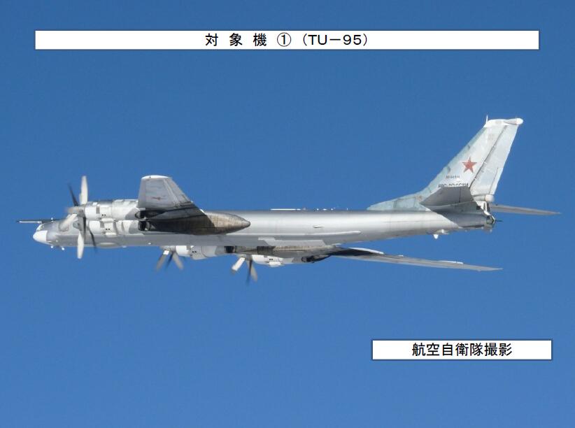 戦略爆撃機の画像 p1_31