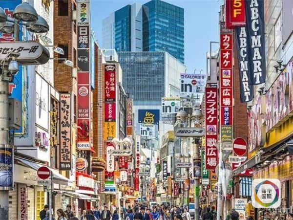 最も住み良い都市、2015年は東京...