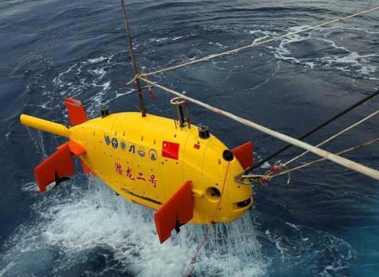 4500メートルAUV「潜竜2号」、海上試験に合格コメントコメント数:0最新コメント一覧同コラムの最新記事コラム一覧