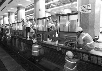 北京地下鉄2号線、ホームドアの...