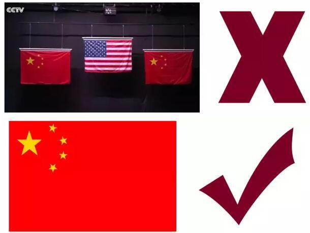 中国の国旗、差し替え版がリオに...