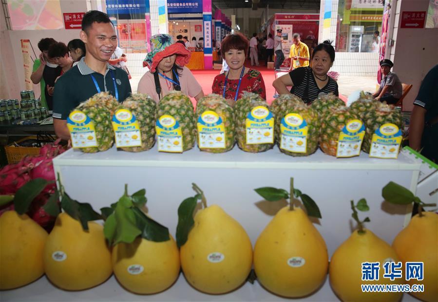 (中国—东盟博览会)(1)第13届中国—东盟博览会农业展正式开展