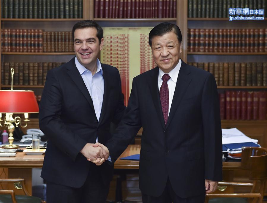 劉雲山氏、ギリシャ首相と会見_...