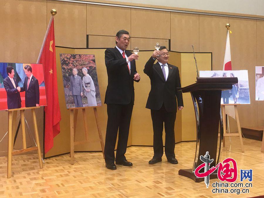 在中国日本国大使館、天皇誕生日...