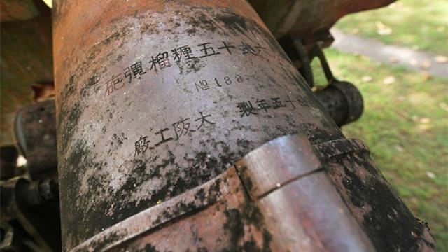 戦争の記憶 太平洋の島に捨てられた第二次世界大戦の武器