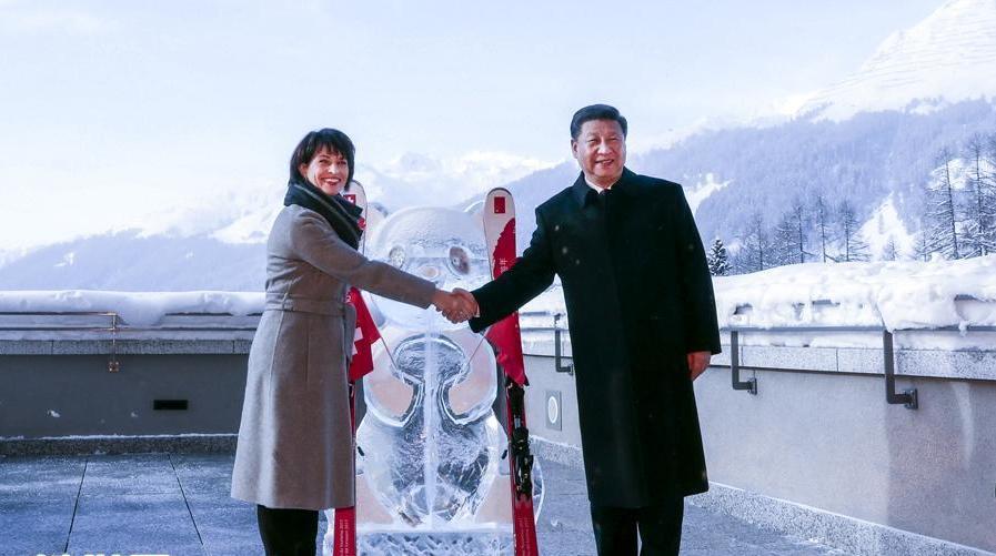 习近平同瑞士联邦主席洛伊特哈德共同启动中瑞旅游年