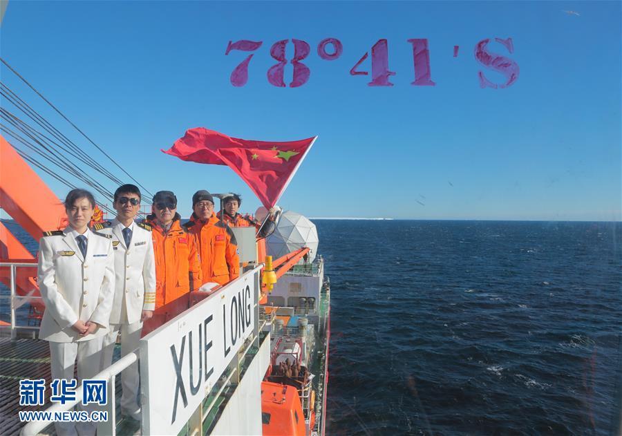 中国の科学調査船が最南海域に到...