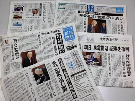 出版不況、日本の新聞業界は好調をキープ