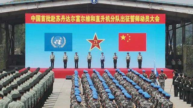 中国初の平和維持ヘリ分隊、出征宣誓大会を開く