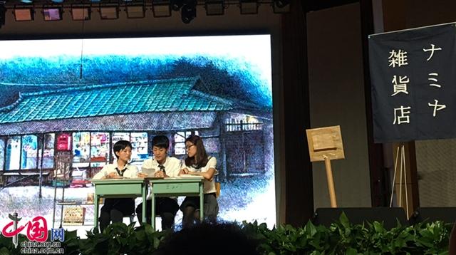 北京第二外国語学院で第36回日本語演劇大会 文学を通して日本を知る