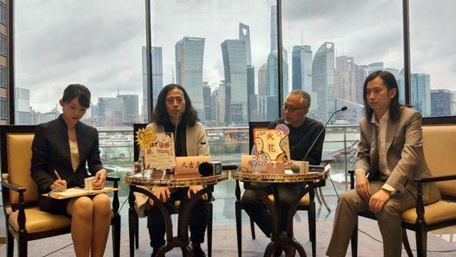 芥川賞受賞作「火花」の中国語版が刊行 又吉直樹が中国訪問